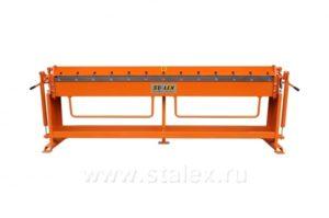Листогибочный станок Stalex 2500/1,0