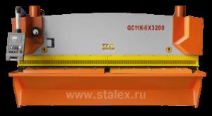 Гильотина гидравлическая STALEX QC11K-16Х6000