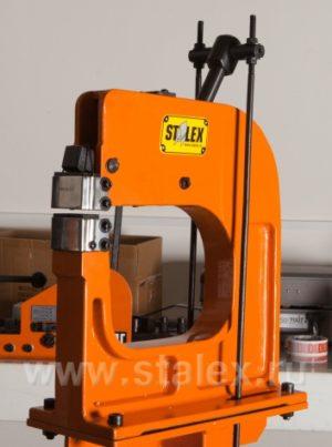 Шринкер STALEX SS-16F