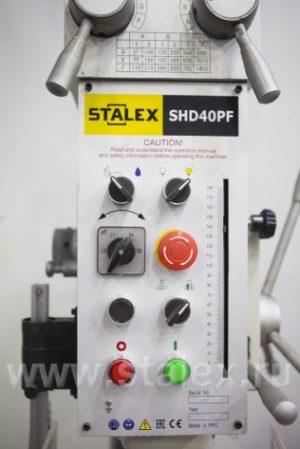Станок сверлильный редукторный STALEX SHD-40PF PRO
