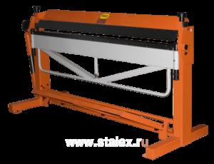 Станок листогибочный ручной Stalex PBB 1520/1.5