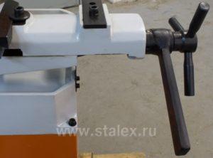 Дисковая пила Stalex CS-250