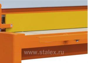 Гильотина Stalex 1500
