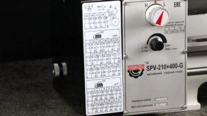 Настольный токарный станок SPV-210×400-G