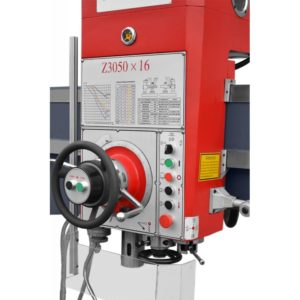 Радиально-сверлильный станок CORMAK RD1600x50